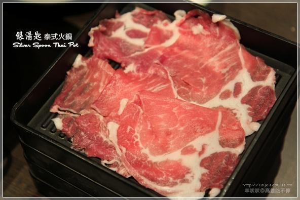 高雄【銀湯匙】。豬肉,可續點