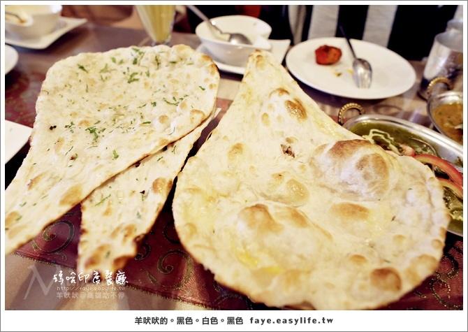 高雄【瑪哈印度餐廳】。烤餅為何就是醬子好吃你說說看啊你說說看!