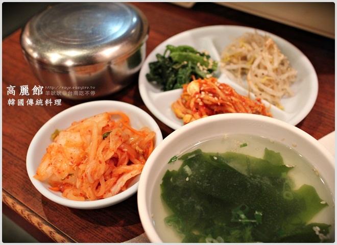 台南【高麗館】。超級美味韓國烤肉! :: 羊吠吠的。黑色。白色