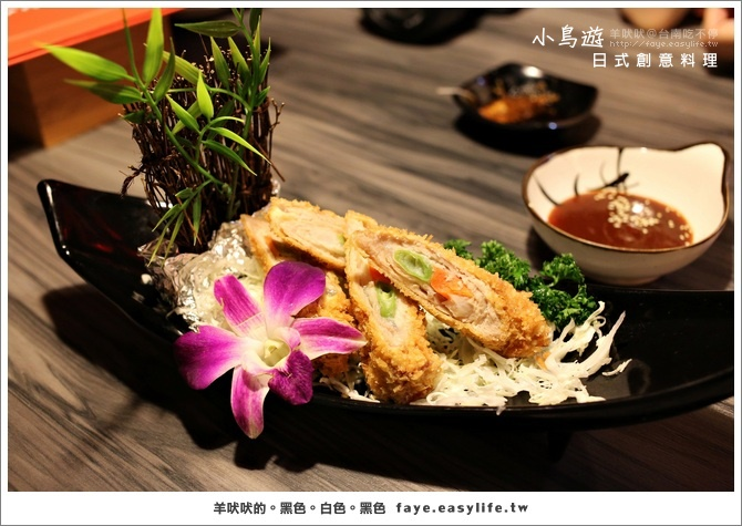台南【小鳥遊日式創意料理】。口味不錯值得一嚐,還有冰淇淋吃到飽!(11/18新開幕)