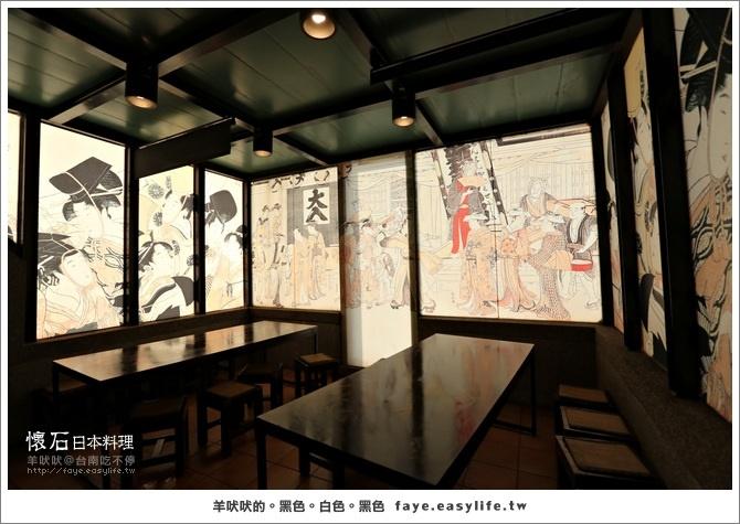 台南【懷石日本料理】。超便宜中午定食,吃粗飽的好地方