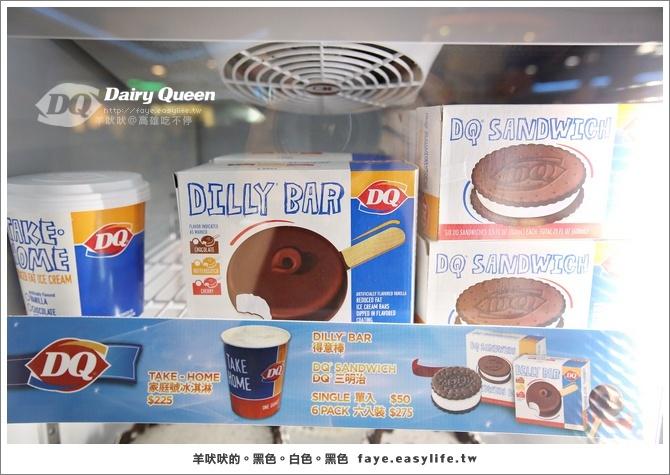 高雄苓雅【Dairy Queen】。股神巴菲特重金買下的冰淇淋品牌,倒杯不灑的冰風暴和小圈圈甜筒真好味!@高雄大遠百