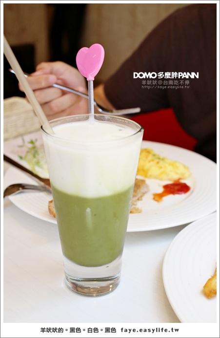 台南【DOMO PANN多麼胖】。人氣全日早午餐,小東店新開幕