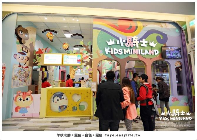 台南【小騎士】。專屬六歲以下小朋友的遊樂園,玩翻了滿場跑不停@南紡夢時代