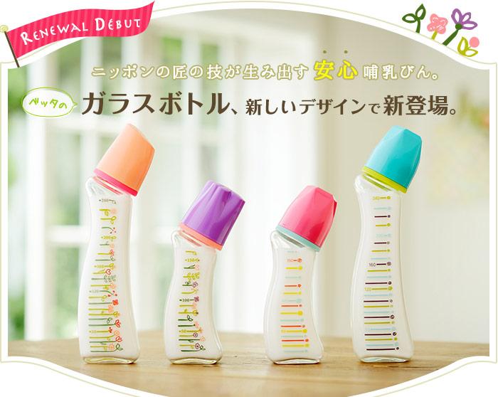 育兒好物。【Dr.Betta防脹氣奶瓶】特殊曲線設計,直立角度喝奶更輕鬆!(使用一年心得分享)