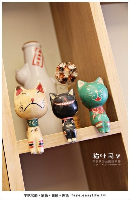 台南【貓吐司堡】。貓咪貓咪快來陪我吃早午餐!