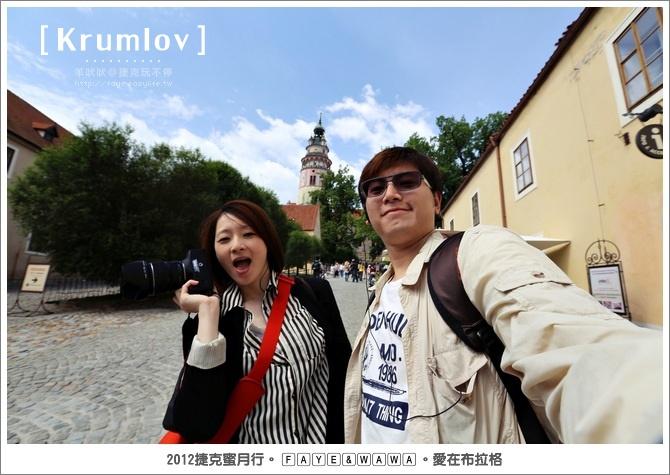 2012捷克蜜月。【庫倫諾夫Krumlov】走進城堡裡的3D迷幻世界+就算鐵腿也要爬上去的彩繪塔!