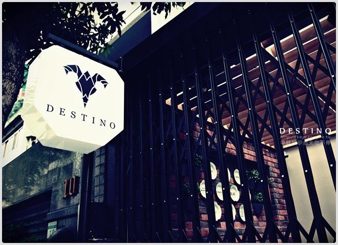台北【DESTINO‧妳是我的命運】。鄭元暢陳妍希開的餐廳