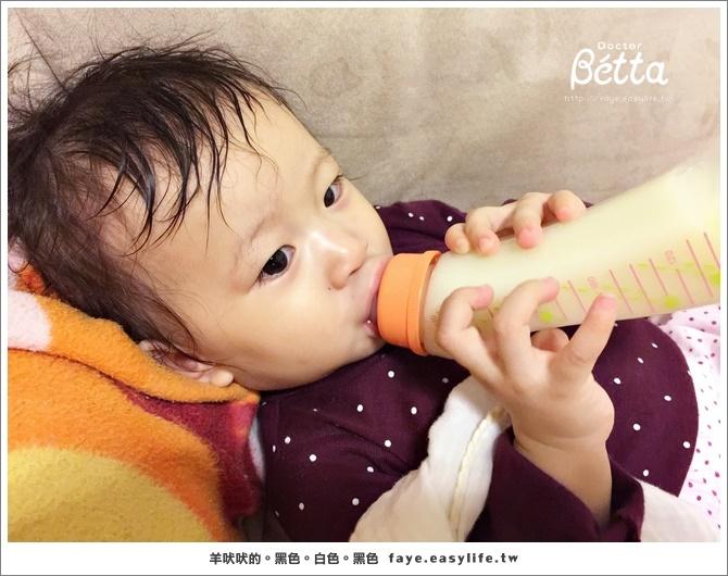 Dr.Betta防脹氣奶瓶