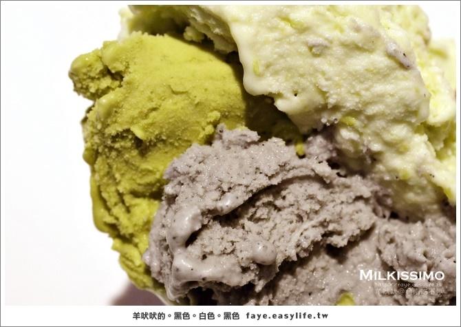 台南【MILKISSIMO】。超奇妙的毛豆牛奶口味!來自北海道的義式冰淇淋,全台第一家分店在台南@南紡夢時代
