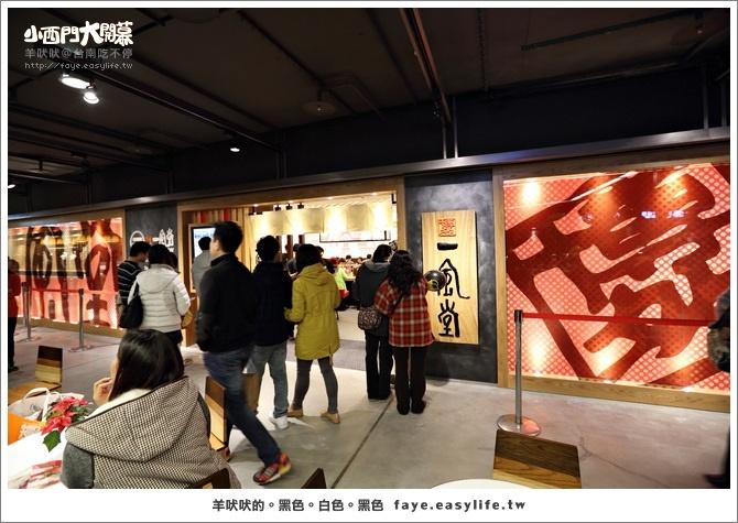 【小西門大開幕】。台南新光三越小西門逛一圈,美食餐廳清單排不完啦!